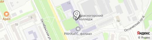 Московский государственный технический университет им. Н.Э. Баумана (Национальный исследовательский университет) на карте Красногорска