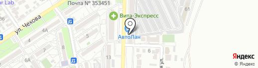 Маркиза+ на карте Анапы