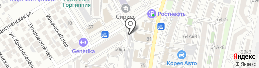 Kvm & ko на карте Анапы