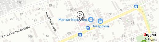 Кожно-венерологический диспансер №3 на карте Анапы
