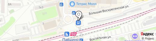 Павшино на карте Красногорска