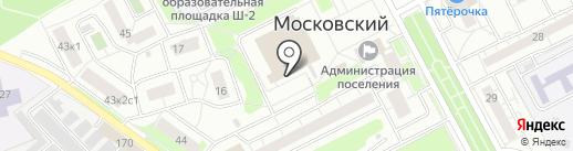 Шахматная школа №1 на карте Московского