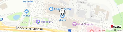 Pollana на карте Красногорска