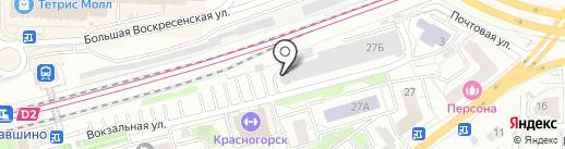 КЛИМ-ПЛАСТ на карте Красногорска