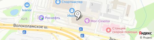 Crocs на карте Красногорска