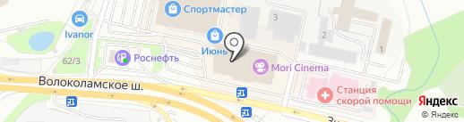 PickPoint на карте Красногорска