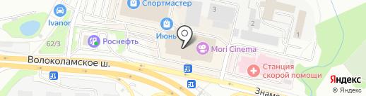 Точка Красоты на карте Красногорска