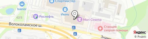 Pur Pur на карте Красногорска