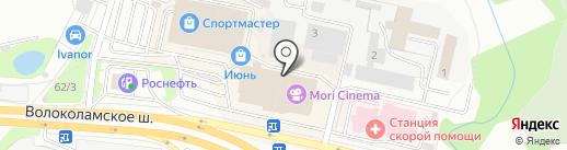 GLORIA JEANS на карте Красногорска