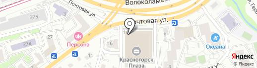Coffee district на карте Красногорска