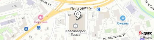 Рэс Иммобилес на карте Красногорска