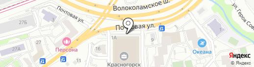 Q-Decor на карте Красногорска