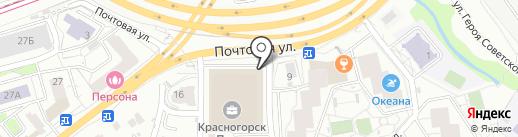 Константа на карте Красногорска