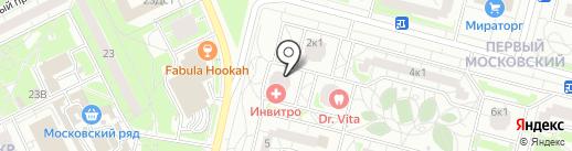 ИНВИТРО на карте Московского