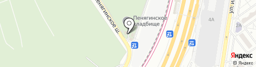 Пенягинское кладбище на карте Красногорска