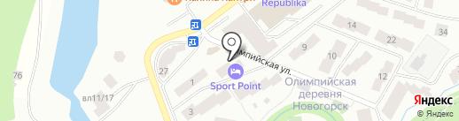 SportPoint на карте Химок