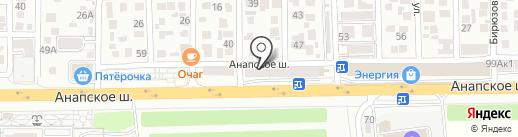 СТИЛЬНЫЙ ДОМ на карте Анапы