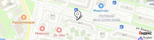Модная точка на карте Московского