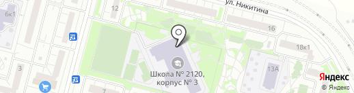Школа №2120 с дошкольным отделением на карте Московского