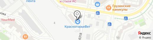 ЛапкаFiFi на карте Красногорска