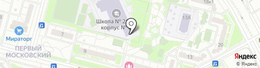 Школа №2065 с дошкольным отделением на карте Московского