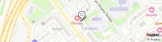 Лекарь на карте Красногорска