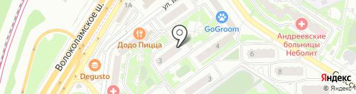 Магазин галантереи на карте Красногорска