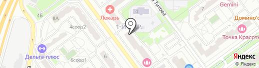 Магазин товаров для ремонта на карте Красногорска