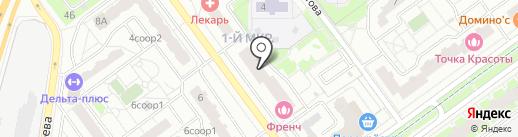 Матит на карте Красногорска