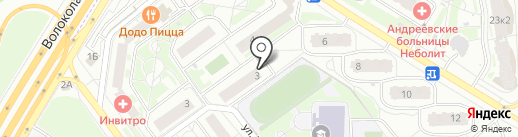 Nota Bene на карте Красногорска