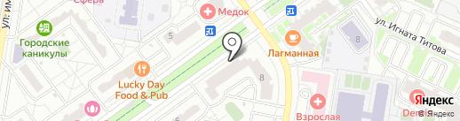 Империя вкуса на карте Красногорска