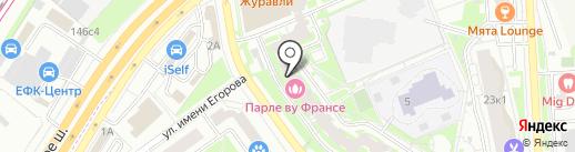 Dark Lounge на карте Красногорска