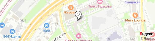 Дом+ на карте Красногорска
