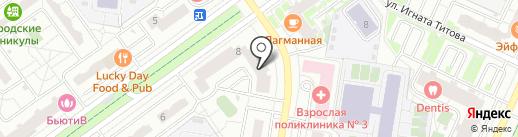 Джина Фарм на карте Красногорска