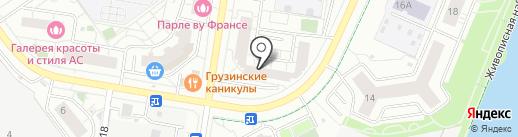 Dolce Vita на карте Красногорска