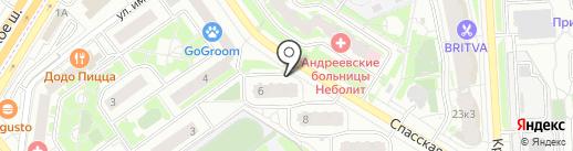Ингосстрах, СПАО на карте Красногорска
