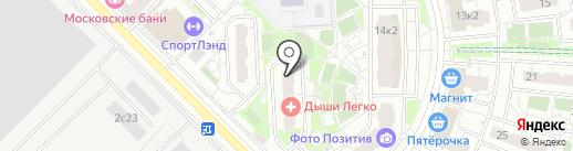 Медицинские Инженерные Решения на карте Московского