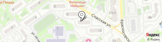 РуМалыш.ru на карте Красногорска