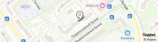 Мастердент на карте Красногорска
