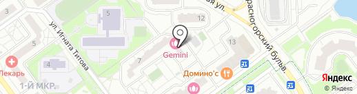 РешариУм на карте Красногорска