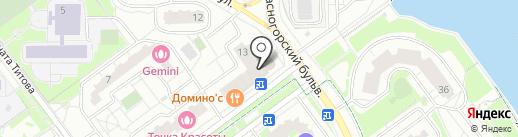 Мастерская по ремонту обуви и изготовлению ключей на карте Красногорска