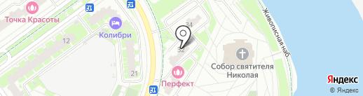 Целитель на карте Красногорска