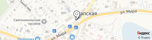 Мастерская по ремонту обуви на карте Анапы
