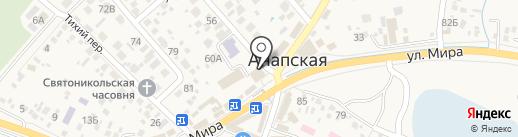Санги Стиль на карте Анапы