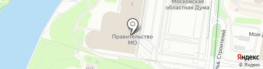 Министерство государственного управления информационных технологий и связи Московской области на карте Красногорска