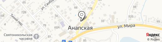 Анапское станичное казачье общество на карте Анапы