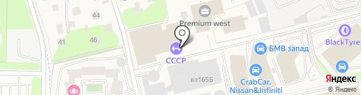 СССР на карте Новоивановского