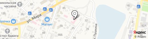 Амбулатория №1 на карте Анапы