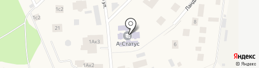 Школа боевых искусств Дмитрия Носова на карте Заречья
