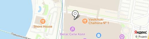 Vegas на карте Красногорска